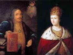 Василий Голицин и Царевна Софья